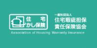 住宅瑕疵担保責任保険協会