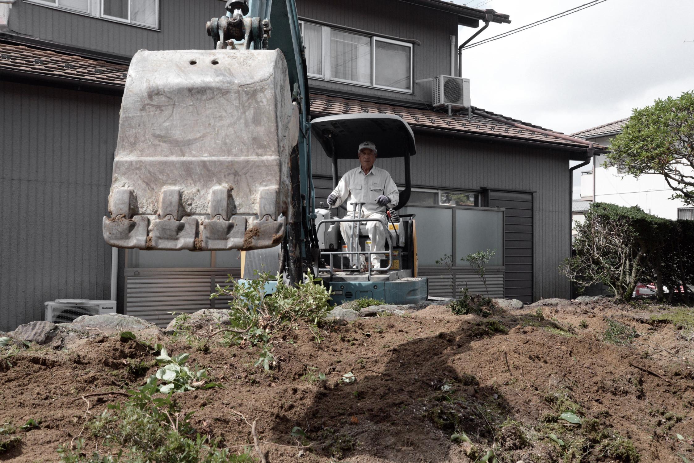 02 庭解体工事/深和建設