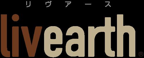 注文住宅は岐阜県大垣市で依頼ができる【livearth】リヴアース