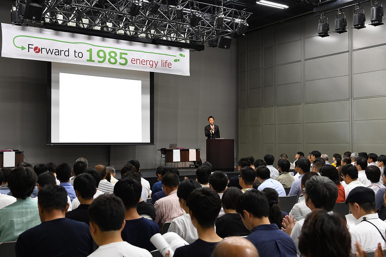 【講演】人生で最多人数。300名の前で講義!