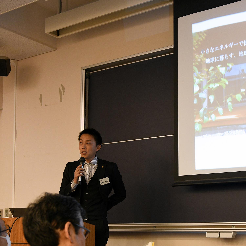 【事例報告】東京大学 自立循環住宅 パッシブ委員会 シンポジウム