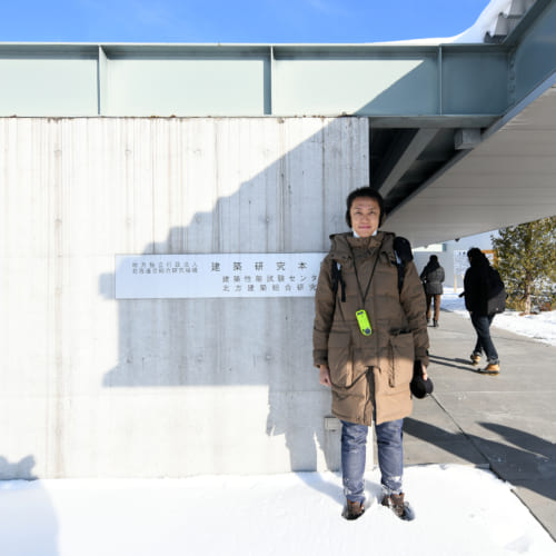 北海道 断熱修業 北方建築研究所