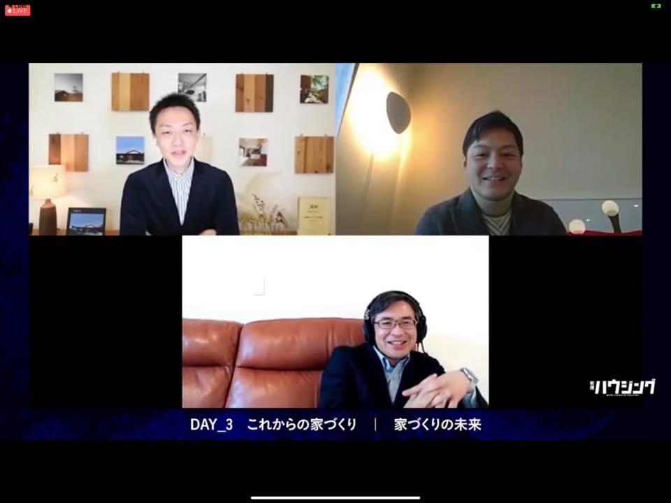 【講演】  『工務店ミライセッション2020』 in 東京ビッグサイト(with ONLINE)